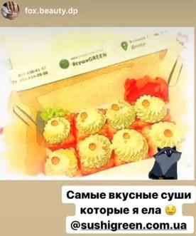 самые вкусные суши в Днепре